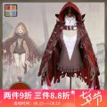 Cosplay women's wear suit Customized Over 14 years old Full skirt (one size fits all) wig (one size fits all) game L m s XL XXL Manying Club Japan