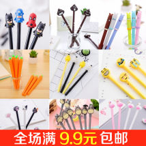 Roller ball pen Remember 0.5mm One black five thousand five hundred and ten Student white collar Special for daily writing test Quick dry upright posture no Needle tube type Plastic Block a Shot