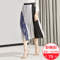 skirt Summer of 2018 S M L XL grey longuette commute Pleated skirt Solid color Type A 30-34 years old YHMW18B0656601 More than 95% YH · MW / Cherry Blossom Dance polyester fiber Splicing Korean version