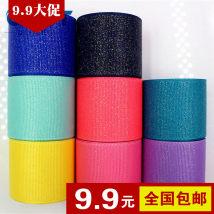 Ribbon / ribbon / cloth ribbon 1 2 3 4 5 6 7 8 OOOT BAORJCT one hundred and seventy-five thousand two hundred and ninety-three 38MM Polyester belt Thermal transfer printing ribbon Ribbon Five yards
