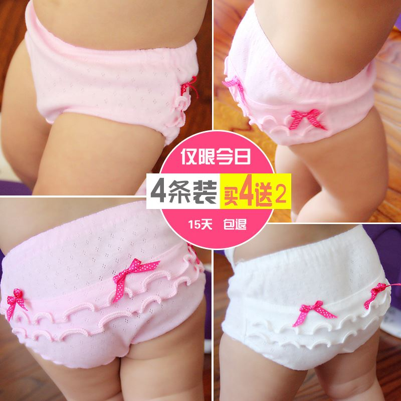 underpants cotton Other / other 48cm 52cm 59cm 66cm 73cm Cotton 100% summer neutral Under 1 year old, 1-3 years old, 3-5 years old Class A 1252-34B_ A9b Anti static and moisture absorption