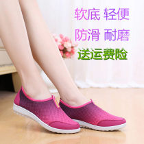 Low top shoes 35 36 37 38 39 40 Yishun Hall Blue rose grey Round head Flat bottom Mesh Shallow mouth Low heel (1-3cm) Netting Summer 2015 Trochanter leisure time Injection pressure shoes Youth (18-40 years old) polyurethane Net shoes Shallow mouth cloth motion x538
