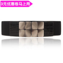 Belt / belt / chain Pu (artificial leather) White, red, black female Waistband Versatile Single loop Youth, middle age and old age a hook Geometric pattern Patent leather 6cm alloy alone three thousand and fourteen