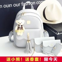 Backpack PU Other / other brand new in zipper leisure time Double root Japan and South Korea soft no Soft handle Solid color Yes female All waterproof