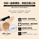BB Cream Han Ye No Normal specifications Refreshing, nourishing, moisturizing, moisturizing, concealer, brightening complexion, isolation, hydrating China Ivory white bright white color natural color nude color natural light skin tone brighten skin tone Han beam air cushion CC 3 years Any skin type