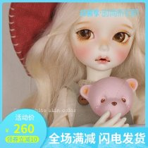 BJD doll zone a doll 1/6 Over 3 years old Customized V white, plain, sunburned skin, etc No makeup; naked baby with makeup; naked baby