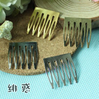 Doll / accessories parts 8 years old DIY China 2.5x2.4cm 1 gold 2 old retro bronze 2 gun black 2 Silver 2 [4 colors] 2 each Over 14 years old One