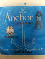 other Anchor blue Gauze cover Winter 2015