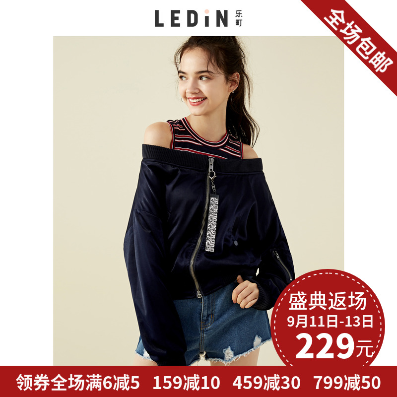 short coat Fall 2017 160/M 155/S 170/XL 165/L Tibetan green Long sleeves routine routine singleton  Self cultivation Sweet bishop sleeve One word collar zipper Solid color 18-24 years old Leting 91% (inclusive) - 95% (inclusive) C2BB73303 polyester fiber