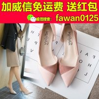 Low top shoes 34 35 36 37 38 39 Other / other Black 8.5cm 8.5cm apricot 8.5cm 8.5cm pink 8.5cm 8.5cm black 4.5cm 4.5cm apricot 4.5cm 4.5cm pink 4.5cm 4.5cm Sharp point Fine heel PU Shallow mouth Flat heel (1cm or less) PU Spring of 2018 Trochanter Korean version Adhesive shoes Solid color rubber PU