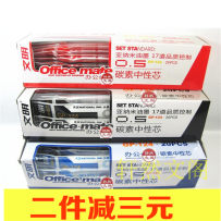Core replacement / lead core Roller ball pen Red 20, ink blue 20, black 20 civilization One hundred and twenty-four