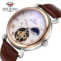 Wristwatch AI Lang National joint guarantee Mechanical movement - automatic mechanical movement male genuine leather domestic 5ATM Fine steel Synthetic sapphire watch mirror 12mm 40mm AL-99 circular fashion Pointer type brand new Pin buckle To the bottom ordinary Hollowing out Autumn and winter 2014