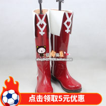 Cosplay accessories Shoes/boots Customized Play beauty 35 Code 36 Code 37 Code 38 Code 39 Code 40 Code 41 Code 42 Code 43 Code 44 Code 45 Code 46 Code Other Size Message Anime character Tailored Women wear