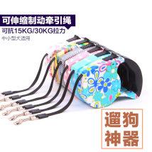 Household traction belt nylon currency Scalable 5m retractable seat belt s-1.0 * length 120cm m-1.5 * length 120cm l-2.0 * length 120cm xl-2.5 * length 120cm
