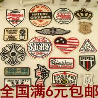 Cloth stickers 128-93 crosin wings a set of 18 cheaper rectangular English word badge surf crown pure English round badge Beige characteristic badge crosin unique Triangle Line badge love nature 1995 1975 characteristic American logo 1964 Beige 9 1977 Beige 9
