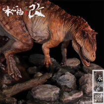 Simulation / animal doll The original intention of Nangai Over 14 years old Yongchuan dragon hunting Tour Red deposit, 1188 in full. Blue deposit, full 1188. other Static animal model Eleka / Dinosaur nothing
