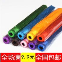 Line other RMB 1.00-9.99 Red purple blue purple golden yellow red purple green coffee pink royal blue lake blue brand new Fresh out of the oven Large tassel