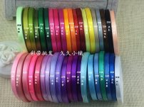 Ribbon / ribbon / cloth ribbon Jun green 95 22m blue 70 22m Brown 32 22m orange 151 22m light green 80 22m gray 59 22m dark purple 46 22m white 01 22m pink 04 22m purple 21 22m purple 34 22m red 26 22m green 19 22m note color here Baolan 40 22m yellow 15 22m wine red 33 22m black 39 22m