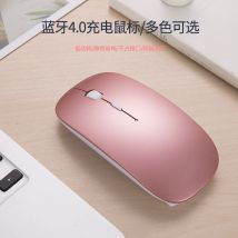 Wireless mouse Other / other photoelectricity brand new Official standard Shop three guarantees See details