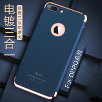 Mobile phone cover / case PESTON luxurious OPPO Three section grinding shell Protective shell Plastic A59