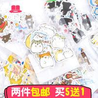 Stickers Mr. Ben Line sticker package decorate
