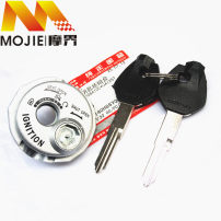 Motorcycle key Carburetor version EFI version MoBa