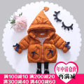 Cotton padded jacket Other / other Caramel light pink peacock blue 80cm tag size 5, 90cm tag size 7, 100cm tag size 9, 110 tag size 11 No detachable cap other female Plush Zipper shirt Versatile No model Solid color Cotton liner eight thousand and sixty-one