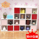 Home / life scene / food and play furniture MANGO 8 years old One Chinese Mainland Over 14 years old finished product wood 16 cabinet 4 cabinet empty drawer red empty drawer powder 1-12