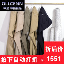 Western-style trousers Ollcenn / oucheng Business gentleman Black beibai light grey light card deep card 29 30 31 32 33 34 35 36 38 40 h3s2xv1f01633 trousers Polyester 41% cotton 28% regenerated cellulose 28% polyurethane elastic fiber (spandex) 3% Straight cylinder leisure time youth Business Casual