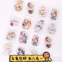 Stickers curtain of night Paper stickers