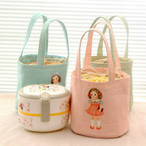 Lunch box bag Aiuho / aiyouhuo Pink yellow green blue