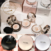 BB Cream AEKYUNG / Aijing Skin tone moisturizing, moisturizing, concealing and brightening complexion. no the republic of korea Normal specification Aekyung/ Ai Jing Shui Guang Concealer air cushion powder SPF50/PA+++ 3 years Any skin type yes Water light Concealer air cushion powder SPF50/PA+++ 25g