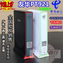 ADSL modem / broadband cat Друзья гуандунский телекоммуникационных телекоммуникационных телекоммуникаций GPN GPN гуандун PT921G 19 - A805 - 15961