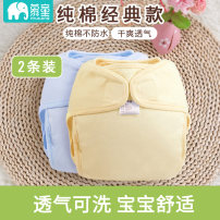 Cloth diaper Mutong Pure cotton breathable - 2 Pack color random hair pure cotton waterproof - 2 Pack color random hair cartoon pure cotton waterproof - 2 Pack color random hair S (within 15 kg recommended) m (within 20 kg recommended) l (within 30 kg recommended) MT-104/105/106