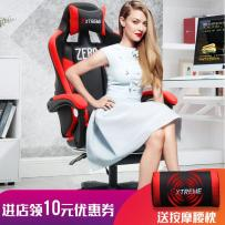 Computer chair yes Nylon feet aluminum alloy feet steel feet Fixed armrest no Metal yes assemble yes yes Other / other no Artificial leather linkage Provide installation instruction, installation instruction video and simple installation tools Zhejiang Province Huzhou City Other areas steel