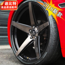 hub Dibit aluminium alloy G25- High flash silver surface (single wheel hub price) electric light black (single wheel hub price) wheel ring wheel hub to see the goods 17 inches 18 inches 19 inches Low pressure casting Automobile modified parts Sport style modification 5x114.35x1005x1085x1125x1055x120