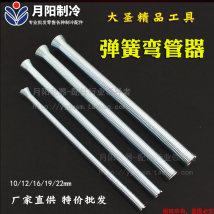 Other tools 10mm(CT-102-06) 12mm(CT-102-08) 16mm(CT-102-10) 19mm(CT-102-12) 6-16mm(CT-102-L) Great sage
