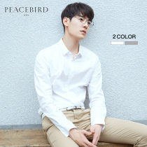 shirt Business gentleman XXL Peacebird conventional White (batch 2) BWCA81843 100% cotton Fall of 2018 Pure electricity supplier (only online sales)