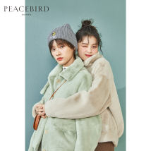 leather and fur Winter of 2019 Peacebird Oat light green oatmeal (spare two) light green (spare one) oatmeal (spare one) light green (spare two) S M L routine Long sleeves Sweet other A8BB94211 25-29 years old Same model in shopping mall (sold online and offline) Polyester 100% college