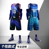 Basketball clothes YQX3031YQX3071YQX3041YQX3011YQX3061YQX3051YQX3091YQX3081YQX3021YQX3101YQX3812YQX3811 Xunfei XL(165-170)2XL(170-175)3XL(175-180)4XL(180-185)5XL(185-195)L(160-165) male Set DQL-3031 Home field Summer 2017 Chicago Bulls Los Angeles Clippers year 2010 Guangdong Hongyuan No