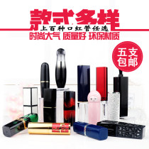 Make up / beauty tools The sound of vegetation China
