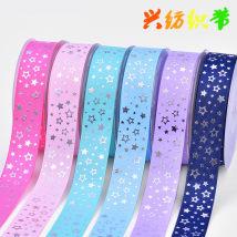 Ribbon / ribbon / cloth ribbon 123 # (50) 156 # (50) 308 # (50) 314 # (50) 370 # (50) 430 # (50) 100 color code, please leave a message A0148