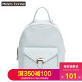Backpack PU Meters Bonwe Grey black brand new Small zipper leisure time Double root college hard youth no Hard handle Solid color Yes female Water splashing prevention Square box Computer pocket canvas Splicing no 11 inches two hundred and forty-seven thousand nine hundred and ninety-eight lines