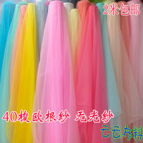 Fabric / fabric / handmade DIY fabric Netting Loose shear rice Solid color printing and dyeing Chinese style Yunyun cloth company Yunyun cloth