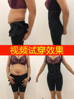 Body shaping suit Other / other Black complexion S [80-95 Jin] m [95-105 Jin] l [105-120 Jin] XL [120-135 Jin] XXL [135-150 Jin] XXL [150-170 Jin] XXXXL [170-190 Jin] Sleeveless ultrathin Solid color Simplicity New enhanced version Three minutes of pants nylon Composite fabric autumn Embroidery