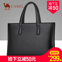 Men's bag handbag cowhide Camel Mb252046-01 first layer cow leather litchi black mb252046-02 second layer cow leather plain black mb252046-1a first layer cow leather litchi blue mb252046-2a second layer cow leather plain blue mb252046-1b first layer cow leather litchi Brown brand new business affairs