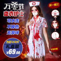 Clothes & Accessories Haunted-Hollow New type of stethoscope for nurses (155-165cm) female nurse's popular thin version without stethoscope (4-6) 155-165cm no blood behind loose 8-10 no stethoscope 165-175cm male doctor 170-180cm blue stethoscope blood socks a pair of 30m false blood Halloween Zero