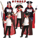 Clothes & Accessories Chen Tao Halloween Movie characters Chen Tao nothing