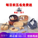 Lunch box / heat preservation bucket / heat preservation pan YMSP001 wood Chinese Mainland Log fashion 1st floor Self made pictures Less than 1 L Japanese  public Xiaoxinqing