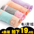 underpants female Color matching new color series sweet color random light color Shangshang series elegant color beloved series fragrance series M (1'8 to 2'1) l (2'1 to 2'3) XL (2'3 to 2'5) XL (2'5 to 2'8) Yabushui 4 cotton Briefs middle-waisted Sweet Solid color youth More than 95% Cotton fabric